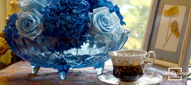 Flor del mes hortensia azul - verdissimo