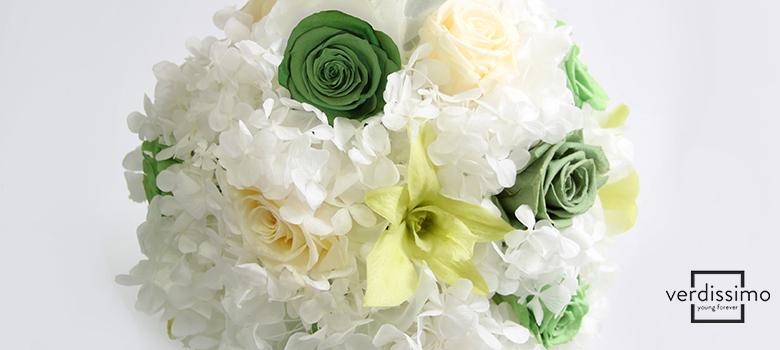 decoracion para bodas - verdissimo